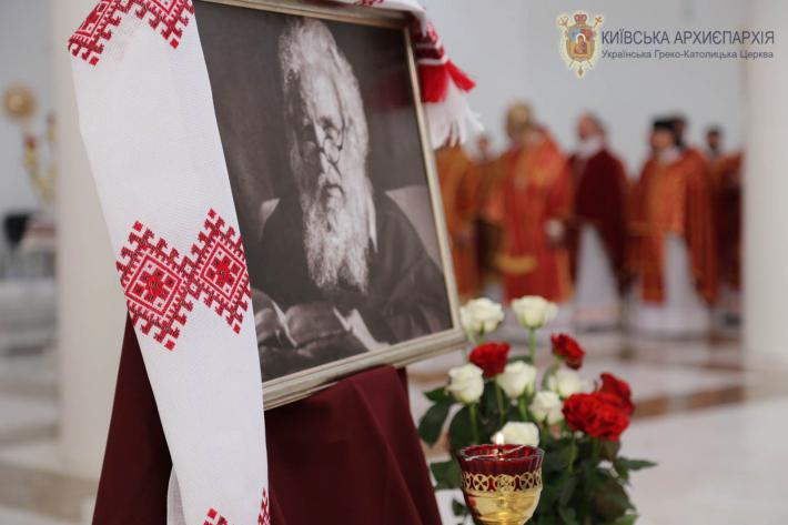 У Патріаршому соборі у Києві урочисто пом
