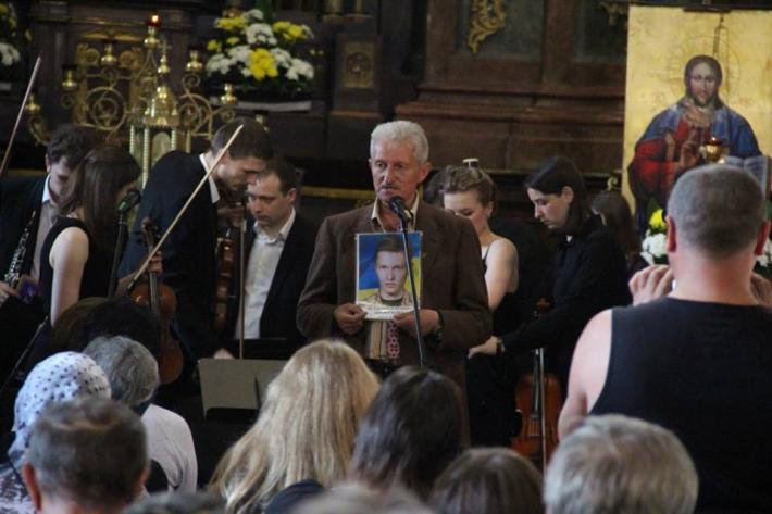 У Гарнізонному храмі Львова презентували «Книгу пам'яті»
