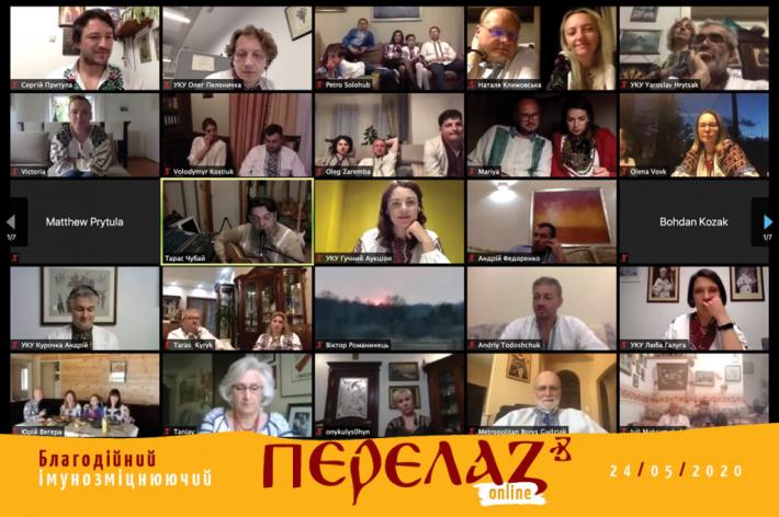 УКУ вперше в Україні провів фольк-баль «Перелаз» онлайн