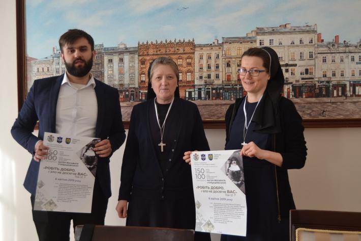 Львів'ян запрошують на конференцію, яка присвячена пам