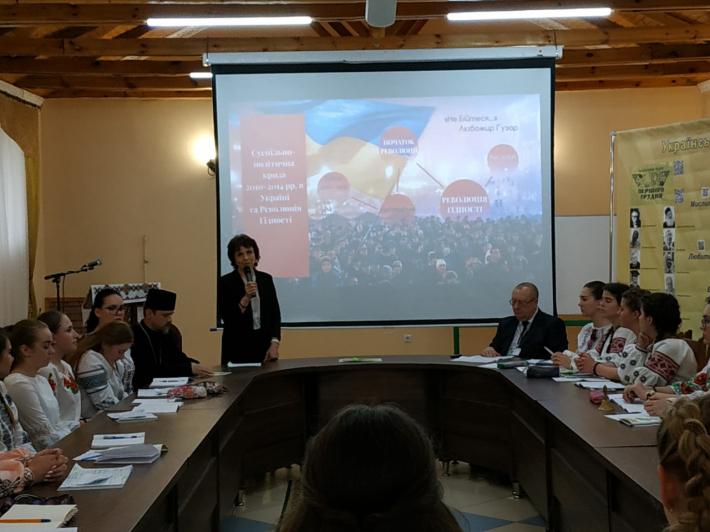 Всеукраїнський урок за Українською хартією вільної людини провели у Зарваниці