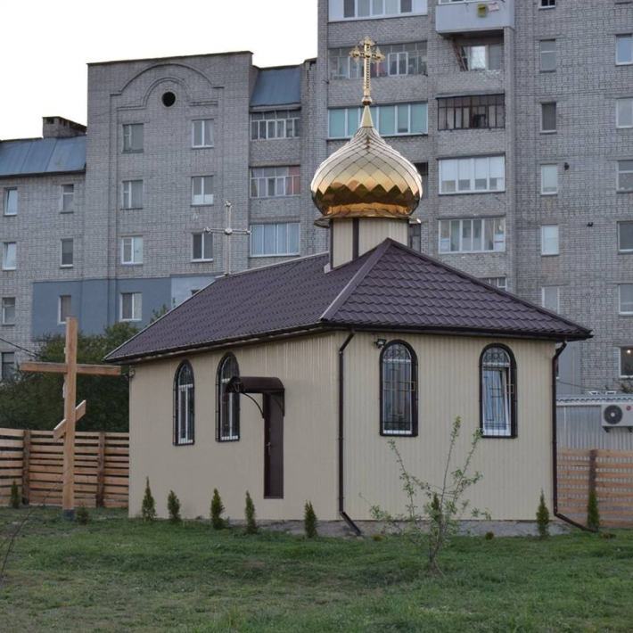 На Черкащині освятили новий храм УГКЦ