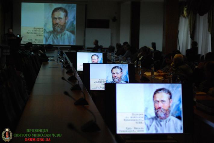 «На службі Богу і українському народу»: в Ужгороді відбувся науковий симпозіум присвячений о. Анатолію Кралицькому, ЧСВВ – відомому досліднику Закарпаття