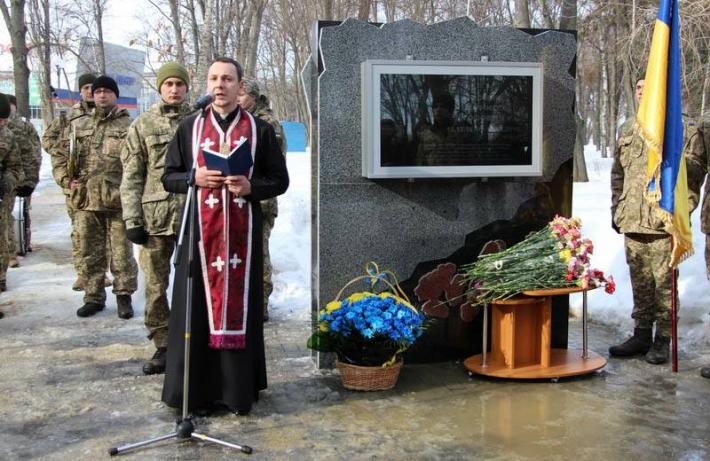 У Полтаві відкрито Алею та освятили пам'ятний знак героям АТО