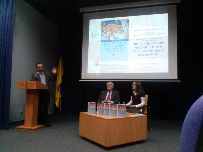 В УКУ презентували нову книгу про історію патристики та філософії