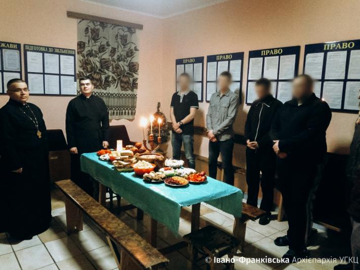 Івано-франківські капелани розділили Святу вечерю з ув'язненими
