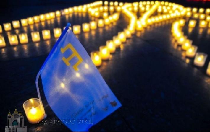 УГКЦ поминає жертв геноциду кримськотатарського народу