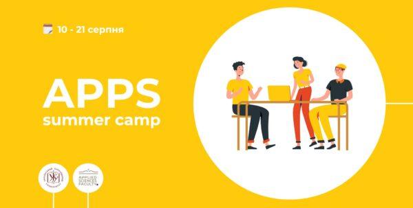 «Бути масштабними та самозарадними» – про досвід проведення табору «APPS Summer Camp» розповідають його організатори
