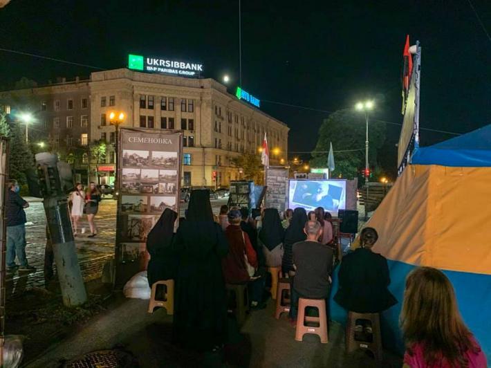 У центрі Харкова показали фільм про митрополита Андрея Шептицького
