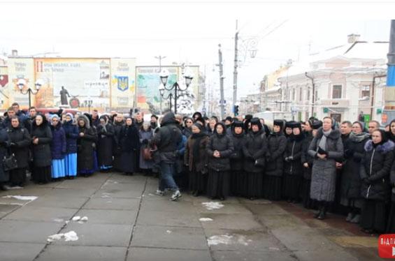 Представники чернечих спільнот України здійснили паломництво до Чернівецької ікони Богородиці «Надія безнадійних»