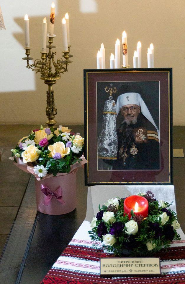 У Львівському cоборі Cвятого Юра спільною молитвою вшанували пам'ять митрополита Володимира Стернюка