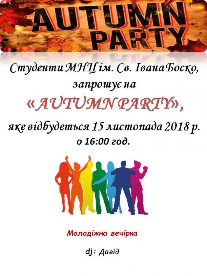 Молодіжний навчальний центр святого Івана Боско влаштовує для молоді «Autumn party»