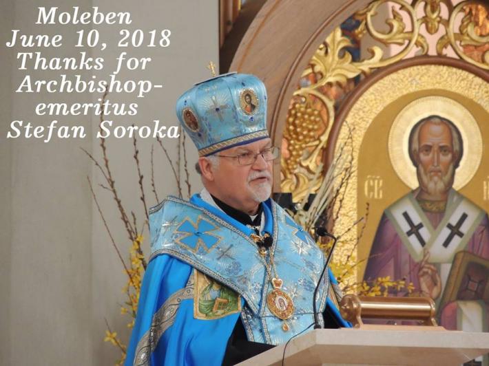 Блаженніший Святослав подякував Митрополитові Стефану (Сороці) за жертовне служіння на престолі Філадельфійської митрополії