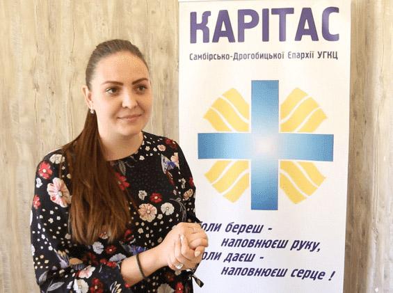 Завдяки акції «Великодній виграш» Карітас Самбірсько-Дрогобицької єпархії допоможе сім'ям у кризі