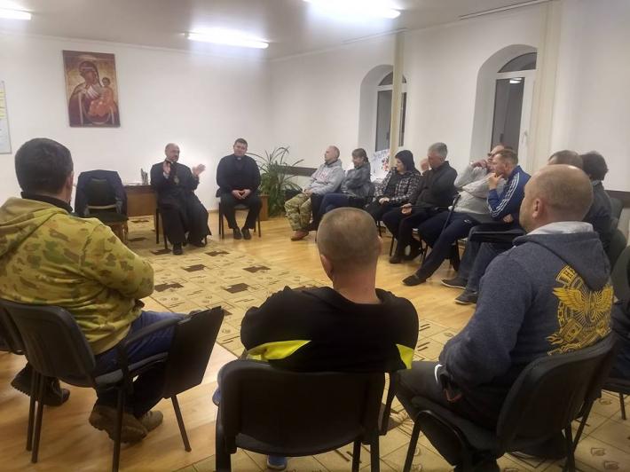 Сімейну реабілітацію учасників АТО/ООС провели у селищі Гошів