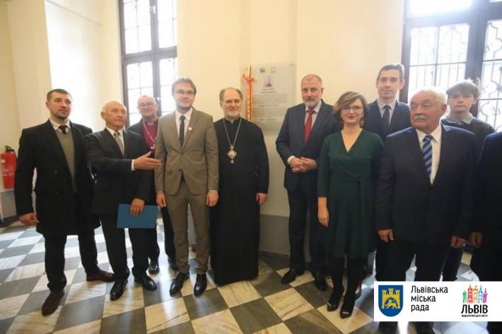 У Вроцлавському університеті відкрили пам'ятну таблицю митрополиту Андреєві Шептицькому