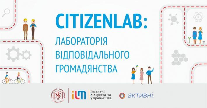 Інститут лідерства та управління УКУ вирушає на Схід України із проектом СitizenLab