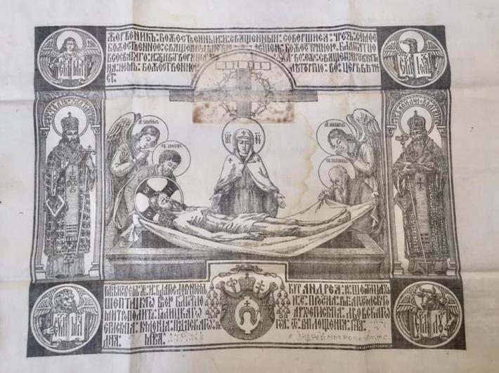 У північній Боснії віднайшли реліквію з підписом митрополита Шептицького