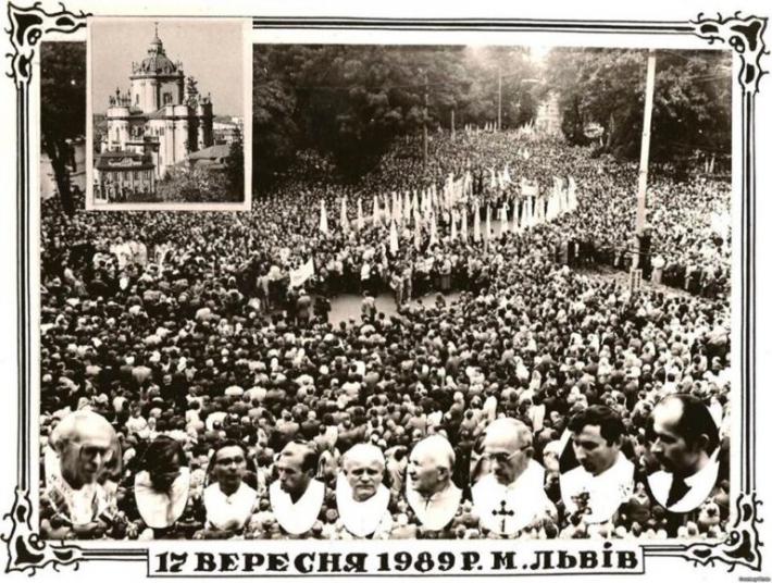 У Львівському соборі Святого Юра звершать Архиєрейську Божественну Літургію з нагоди 30-річчя легалізацїі УГКЦ