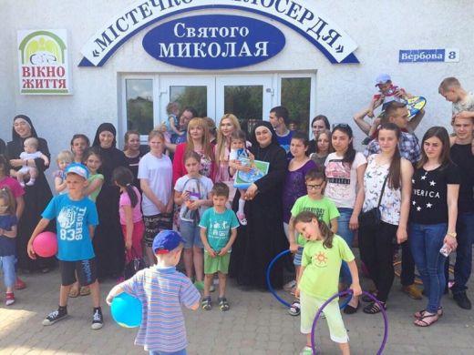 В Івано-Франківську врочисто відзначать ювілей Містечка милосердя