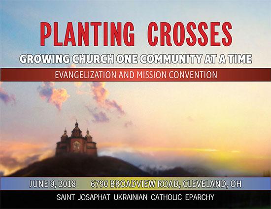 В єпархії Святого Йосафата в Пармі (США) відбувся Єпархіальний собор на тему євангелізації та місії