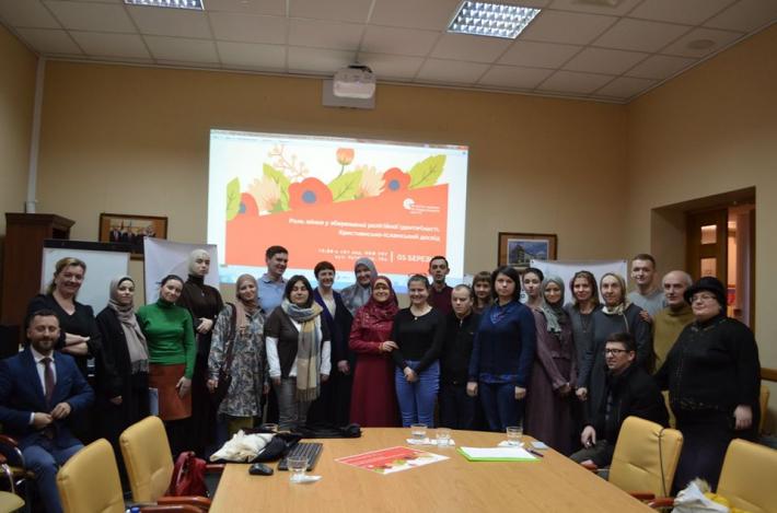 У Львові говорили про роль жінки у збереженні релігійної ідентичності
