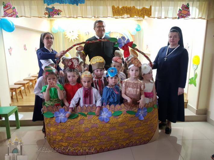 Малюки із захоронки Блаженної Йосафати підготували до Великодня святкову програму