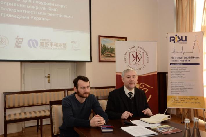 УКУ реалізує проект покликаний сприяти миру та об'єднанню України