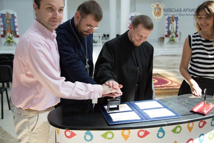 У Патріаршому соборі відбулася унікальна презентація поштової марки «Собор Святої Софії в Римі»