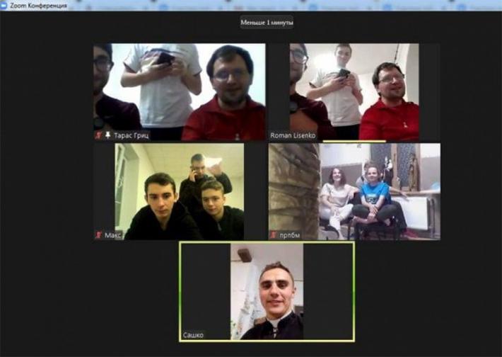 У Донецькому екзархаті провели зустріч молоді УГКЦ