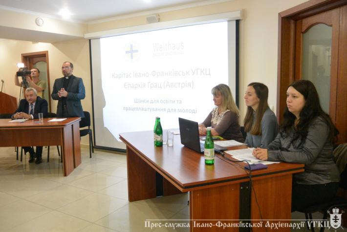 Карітас Івано-Франківська допомагає молоді обрати майбутню професію