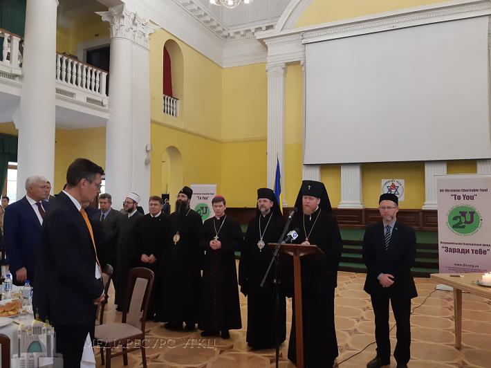 Представник УГКЦ взяв участь у вшануванні Праведників Бабиного Яру
