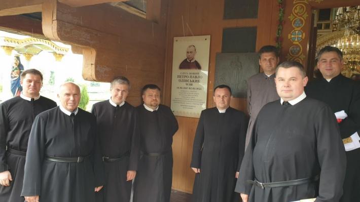На Львівщині вшанували пам'ять мученика тоталітарного режиму о. Павла Петра Олінського
