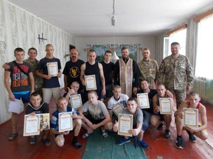 «Козацький гарт–2017» – у Кременчуцькій колонії відбувся третій сезон свята лицарства