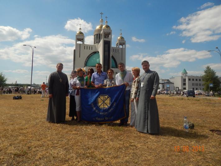 У Києві відсвяткують ювілей руху «Українська молодь – Христові»