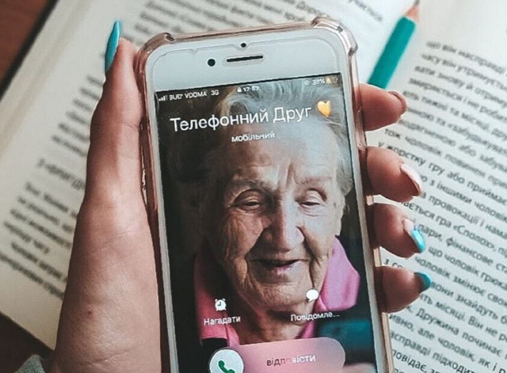 Львів'ян запрошують стати «телефонними друзями» для стареньких, які ізольовані через карантин