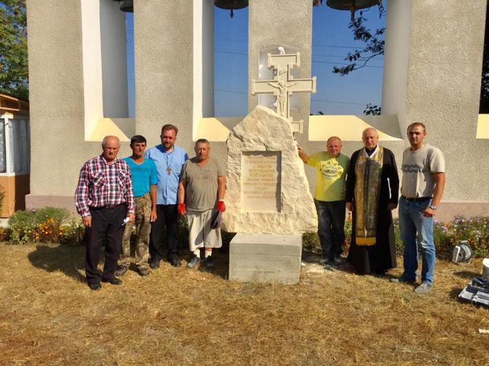 На Львівщині відкриють пам'ятний знак до стодвадцятиріччя першого новіціяту монахів студитів