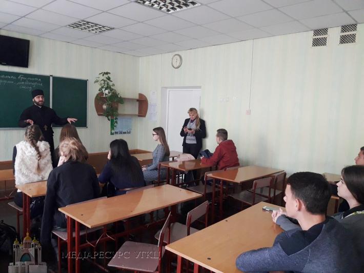 У Кременчуку для школярів і парафіян УГКЦ провели екологічні місії