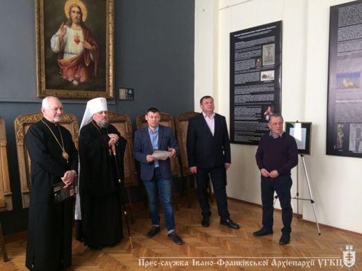 В Івано-Франківську відкрилася виставка сакральних творів ХVI-XX століття