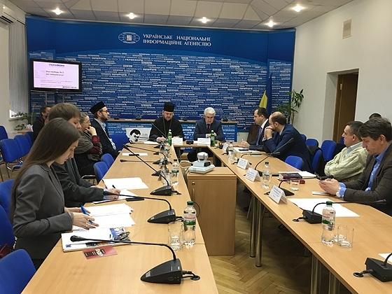 Представники релігійних організацій у Києві говорили про те, як забезпечити права віруючих громадян