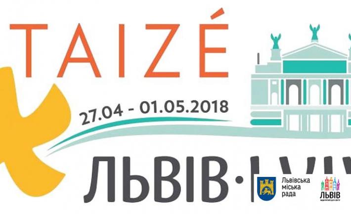 На зустріч Тезе до Львова прибуде близько двох тисяч паломників з України та Європи