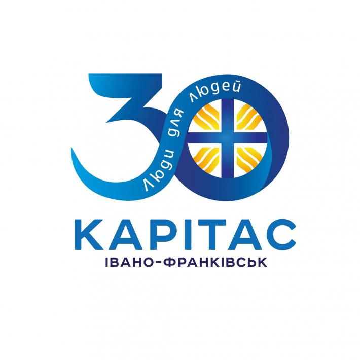 Блаженніший Святослав привітав Благодійний фонд «Карітас-Івано-Франківськ УГКЦ» із 30-річчям