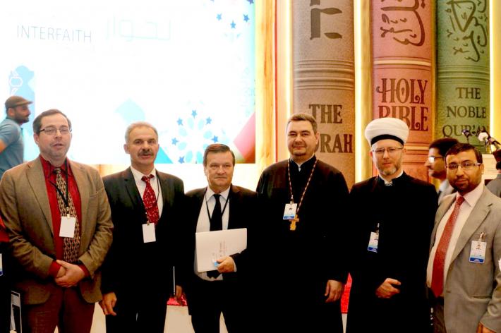 Під час 13-ї Дохійської конференції з міжрелігійного діалогу обговорили зв