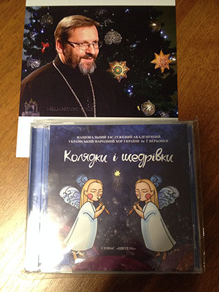 Блаженніший Святослав передав дар католицьким школам та дошкільним закладам освіти