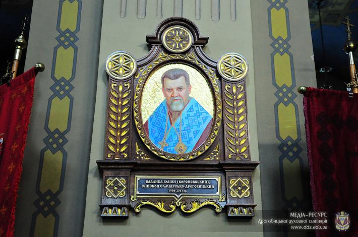 У п'яту річницю переставлення владики Юліяна (Вороновського) вірні Самбірсько-Дрогобицької єпархії помолилися за його упокій