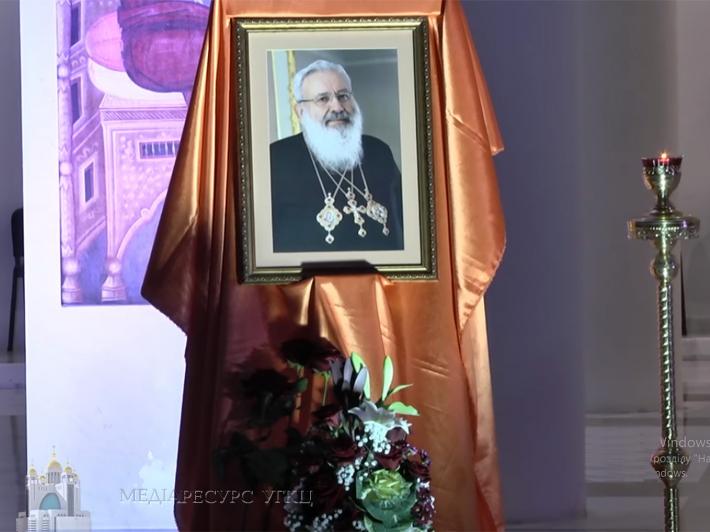 Бути людиною. У Києві відзначили 85 років з дня народження Блаженнішого Любомира Гузара