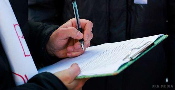 У Парижі завершилося соціологічне анкетування серед українських мігрантів