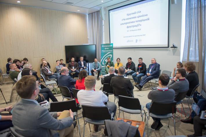 В УКУ відбувся круглий стіл «Чи можлива ціннісна альтернатива теперішній фрустрації?»