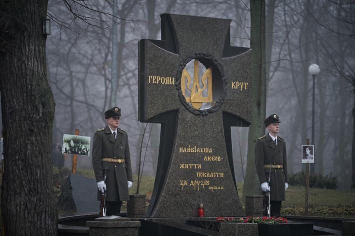 На Аскольдовій могилі вшанували пам'ять Героїв Крут