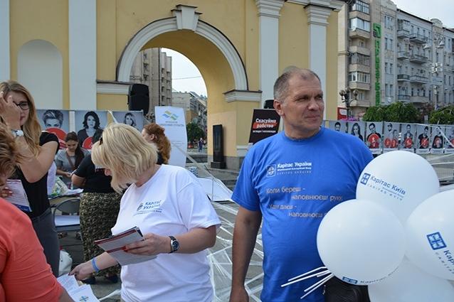 «Карітас-Київ» став співучасником заходів до Всесвітнього дня боротьби з торгівлею людьми